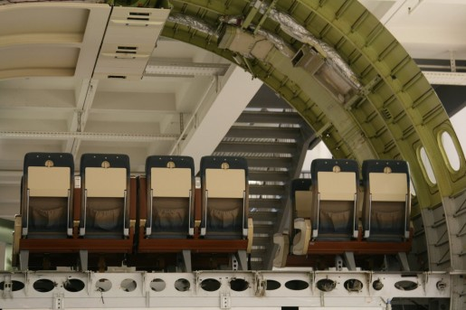 Авиационный зал