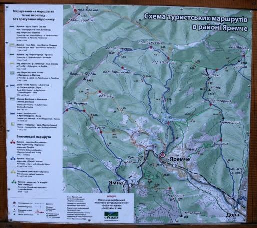 Схема туристических маршрутов в районе Яремче