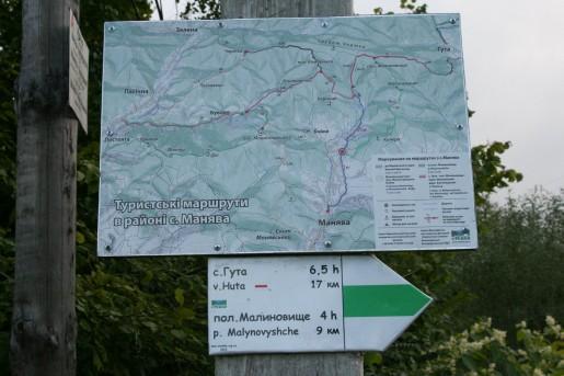 Туристические маршруты в районе села Манява