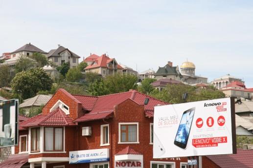 В городе Сороки